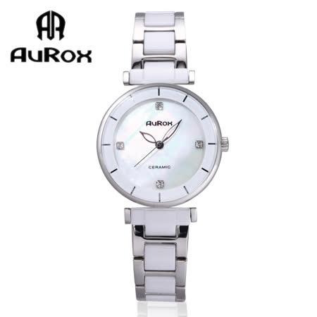 【網購】gohappy快樂購AuRox歐銳時 都會雅漾陶瓷不銹鋼石英錶(AR0524-時尚白)評價怎樣太平洋 sogo 忠孝
