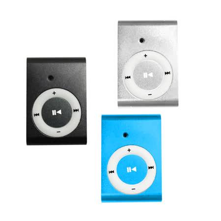 夾式MP3針孔錄影機 可外插記憶卡