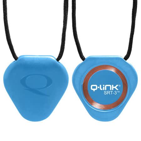 Q-Link 量子共振晶體項鍊 元氣藍
