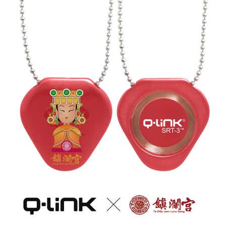 Q-Link 量子共振晶體項鍊 媽祖紅