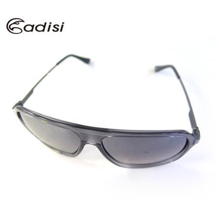 ADISI 偏光太陽眼鏡AS15236 / 城市綠洲((太陽眼鏡、墨鏡、偏光、抗uv)