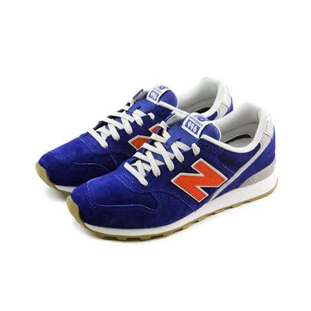 (女)NEW BALANCE 復古鞋 寶藍/橘-WR996LD