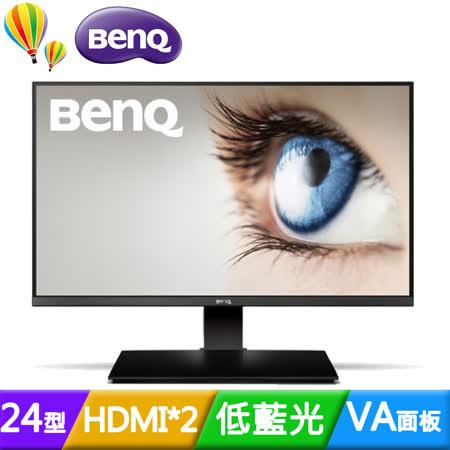 BenQ EW2440ZH 24吋VA面板低藍光液晶螢幕