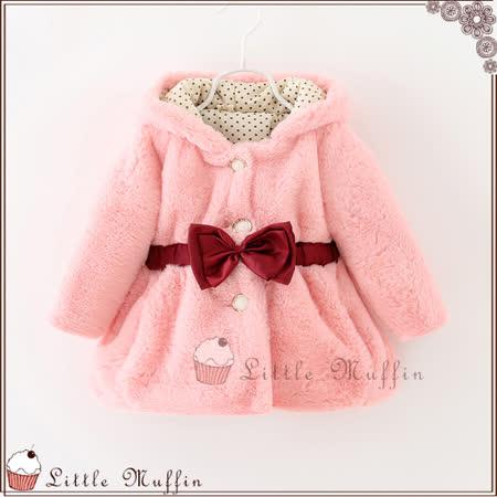 韓 優雅玫瑰扣蝴蝶結軟綿綿連帽外套/大衣 超保暖 粉色
