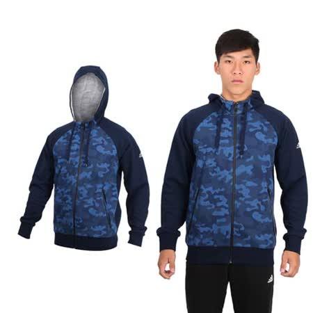 (男) ADIDAS 運動外套- 連帽 愛迪達 丈青藍