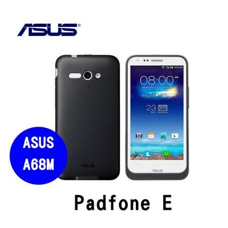 ASUS 華碩 Padfone E A68M 原廠手機防震保護套(黑)