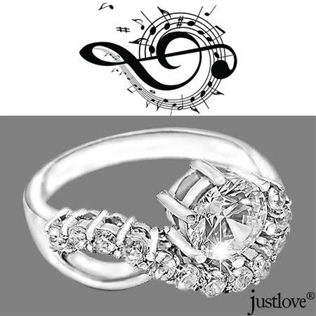 【justlove璀璨配飾】音符之戀璀璨亮麗八心八箭晶鑽18K白金戒指贈禮盒(銀 RN-0064)