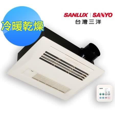 SANYO/SANLUX台灣三洋 浴室換氣暖風機220V(EK-25FH/EK-26FH)含運送