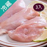 大成雞胸肉 3 盒 (750g ± 5%/ 盒 )