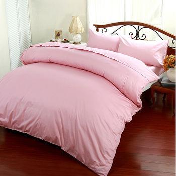 炫彩純棉精製單人床包組