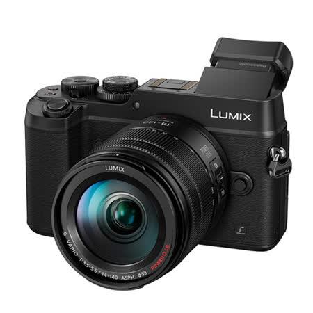 Panasonic LUMIX GX8 + 14-140mm II (中文平輸)-送SD64G-C10+專屬鋰電池+單眼包+強力大吹球+細纖維拭鏡布+細毛刷+數位清潔液+保護貼