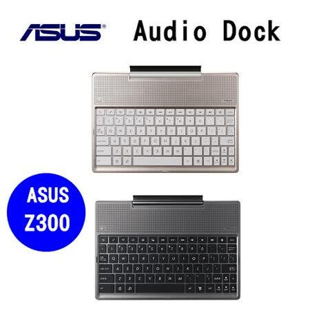 ASUS 華碩 PAD Audio Dock Z300 原廠藍牙立體聲鍵盤(金色)-送Z300 系列平板螢幕保護貼
