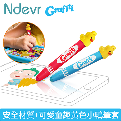 Grafiti 兒童塗鴉觸控蠟筆(兩色可選)