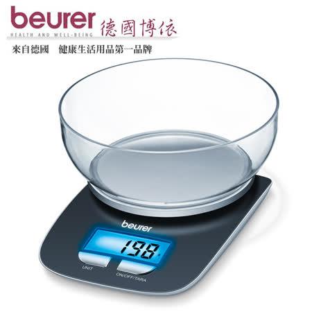 【beurer德國博依】飲食料理電子秤KS25
