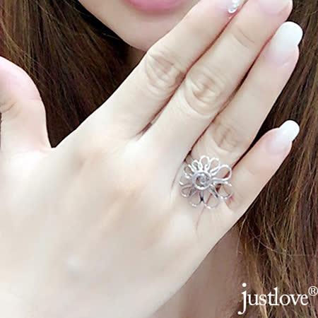 【justlove璀璨配飾】太陽花純銀開運戒指贈禮盒(銀)RN-1007