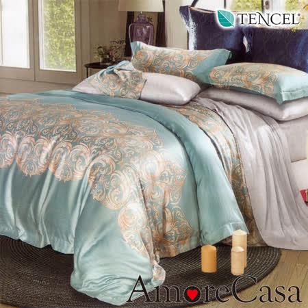 【AmoreCasa】異國夢境 100%TENCEL天絲雙人兩用被舖棉床包組