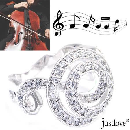 【justlove璀璨配飾】時來運轉奧地利晶鑽50顆開運喜之樂符情人戒指贈禮盒(銀)RN-1014