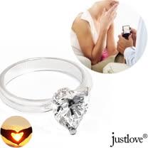 【justlove璀璨配飾】天使心1.5克拉心型晶鑽戒指贈禮盒(銀)RN-1018-國際戒圍#12
