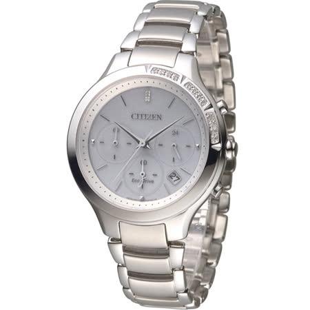 星辰 CITIZEN L系列 甜美柔和真鑽光動能計時腕錶 FB4000-53A