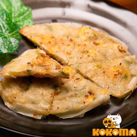 《極鮮配》月亮蝦餅(200g±10%/包)