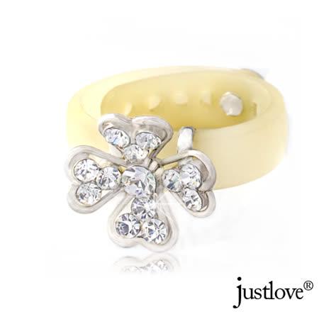 【justlove璀璨配飾】幸運草施華洛世奇晶鑽開運可調戒圍戒指贈禮盒(白)RN-1106