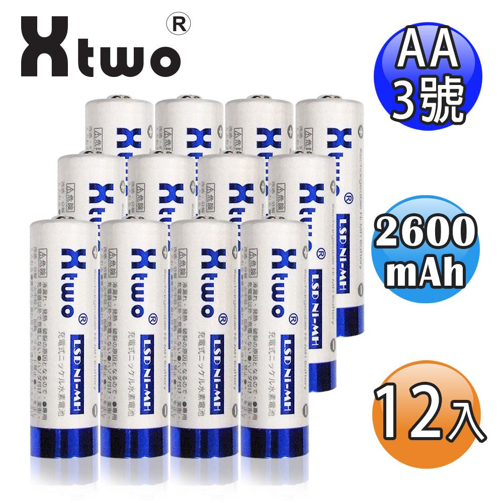 Xtwo 高容量2600mAh低自放AA-3號充電電池(12入)