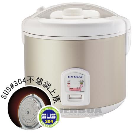 【新格】米達人10人份電子鍋 SRC-1047