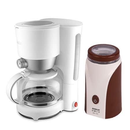 【開箱心得分享】gohappy線上購物歌林Kolin-10人份可調濃淡咖啡機KCO-MN703S+三洋-磨豆機SIM-153效果好嗎sogo 百貨 天母 館