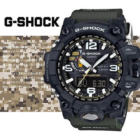 CASIO G-SHOCK 強悍而生太陽能飛行電波錶-墨綠/GWG-1000-1A3