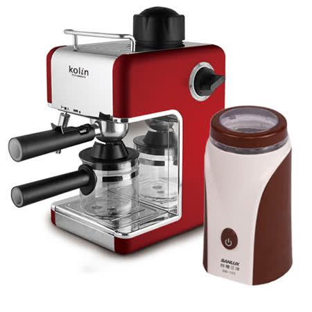 【真心勸敗】gohappy快樂購物網歌林Kolin-義式濃縮咖啡機KCO-MNR810+三洋-磨豆機SM-153心得板橋 新 愛 買