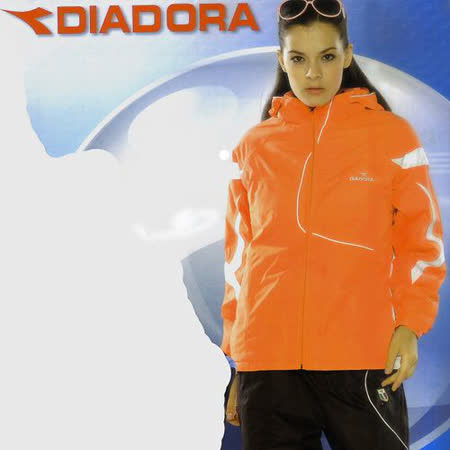 【義大利DIADORA】女版防水透濕功能性二件式(外套+雙面穿背心)(粉橘)