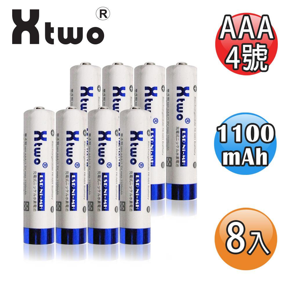 Xtwo 高容量1100mAh低自放AAA-4號充電電池(8入)