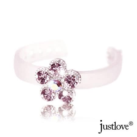 【justlove璀璨配飾】施華洛世奇晶鑽花朵開運戒指可自調矽膠戒圍贈禮盒(共3色)RN-1117