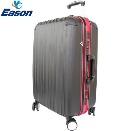 【YC Eason】典雅輕量鋁框28吋ABS海關鎖行李箱(典雅黑)