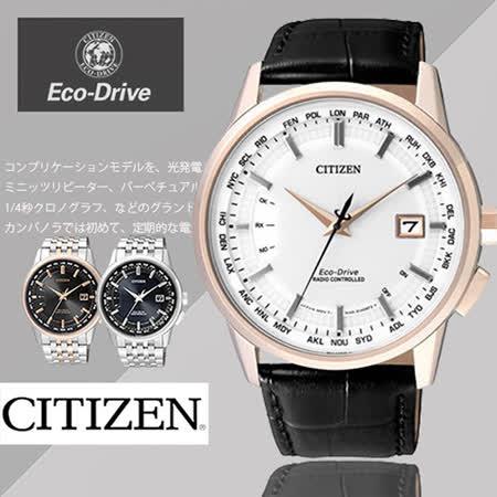 CITIZEN 星辰 Eco-Drive光動能 皮革錶帶時尚電波腕錶43mm/CB0153-13A