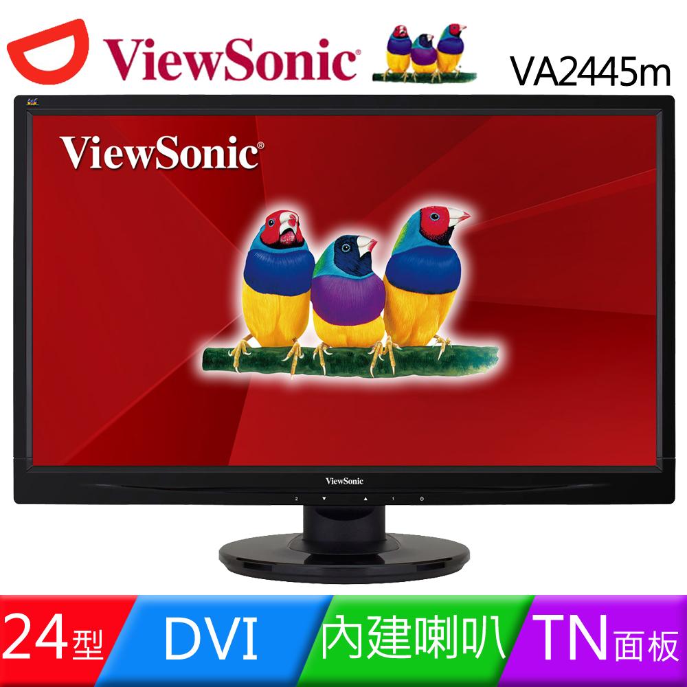 ViewSonic 優派 VA2445m-LED  24吋雙介面液晶螢幕