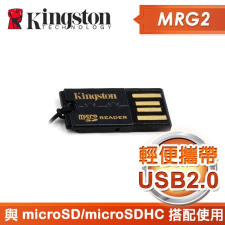 Kingston 金士頓 MRG2 MicroSD 讀卡機