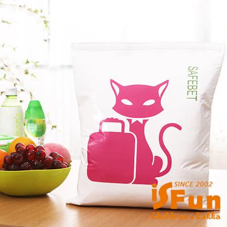 【iSFun】優雅貓咪*防水大容量購物袋