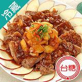 台糖梅花肉排3盒(豬肉)(300g+-5%/盒)