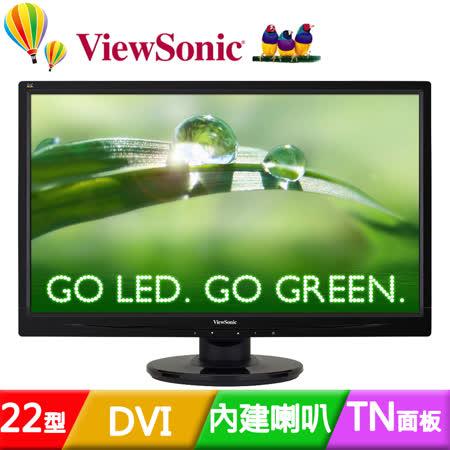 ViewSonic 優派 VA2246m-LED  22型雙介面超高畫質液晶螢幕
