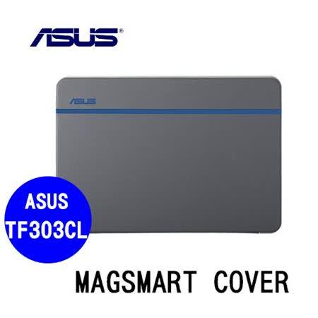 ASUS 華碩 MAGSMART COVER TF303CL 原廠保護套(藍色)