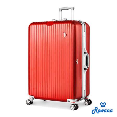 Rowana 美式率性掛扣鋁框行李箱 29吋 (紅色)