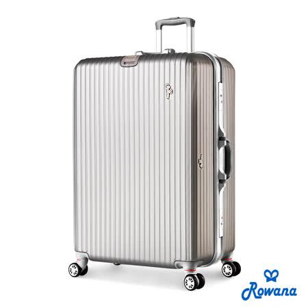Rowana 美式率性掛扣鋁框行李箱 29吋 (銀色)