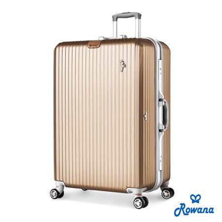 Rowana 美式率性掛扣鋁框行李箱 29吋 (金色)