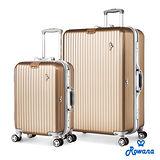 Rowana 美式率性掛扣鋁框行李箱 20+29吋 (金色)