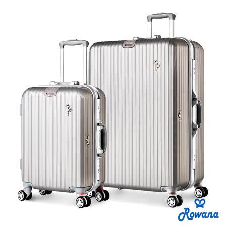 Rowana 美式率性掛扣鋁框行李箱 20+29吋 (銀色)