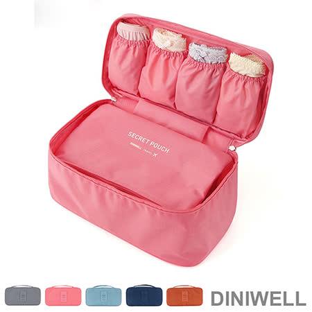 【韓版】DINIWELL升級版旅遊內衣收納包(5色)