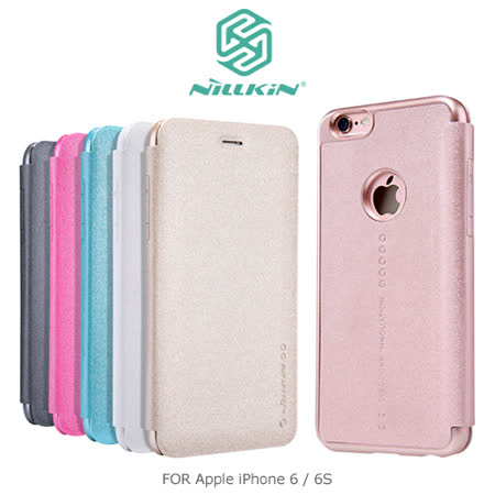 NILLKIN APPLE iPhone 6 星韵系列皮套 側翻皮套 保護套 保護殼