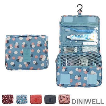 【韓版】DINIWELL新一代懸掛式防水旅遊盥洗收納包(5色)