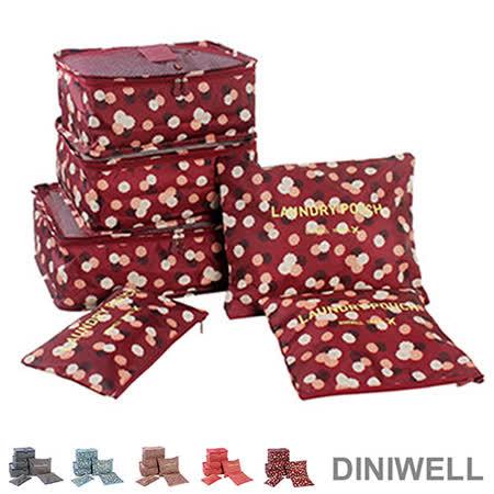 【韓版】DINIWELL印花系列行李箱衣物收納袋 6件組(5色)